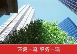 丹东万博manbetx官网登录集团